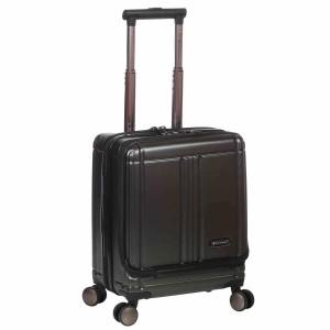 valise cabine 4 roues avec compartiment PC Noir - Snowball.