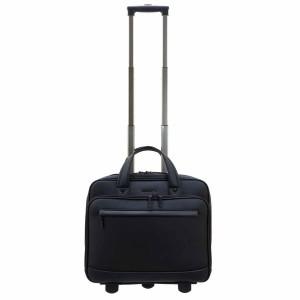 """sac trolley pour 15"""" """"Oran"""""""
